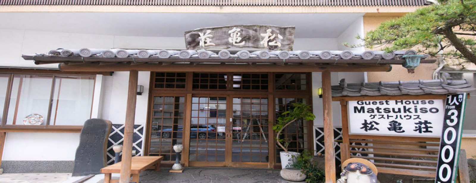 Hot-spring Hotel with Access to Beppu Bayside Walking Routes