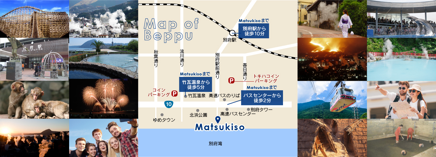 Map of Beppu